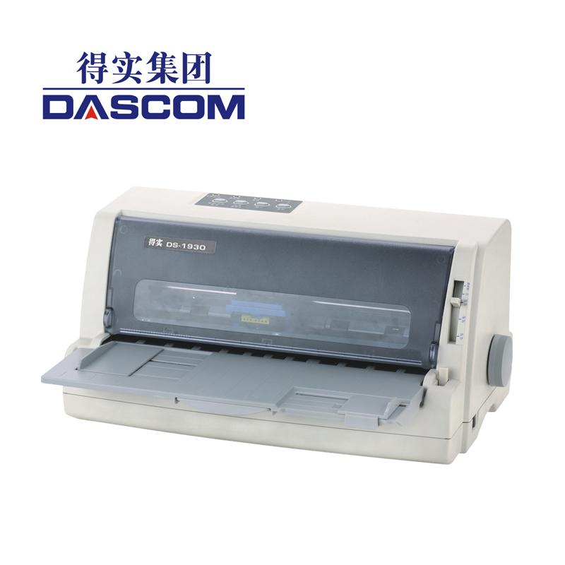 得实/DASCOM DS-1930  针式打印机