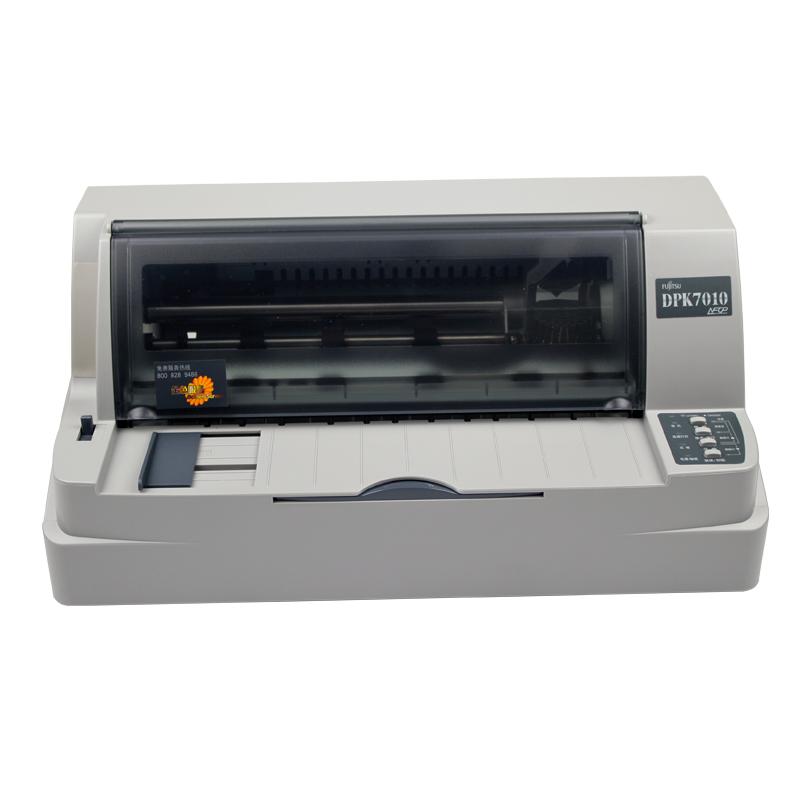 富士通/Fujitsu DPK7010 针式平推票证机 80列 针式打印机