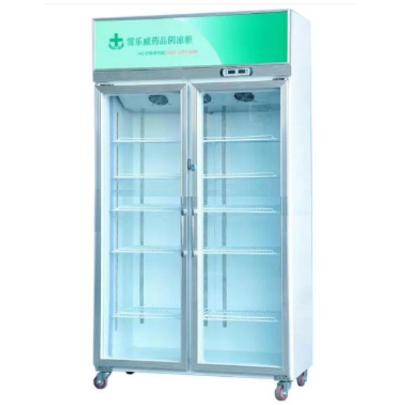 雪乐威/XUELEWEI XLW1100A2 两门医用药品冷柜电冰箱