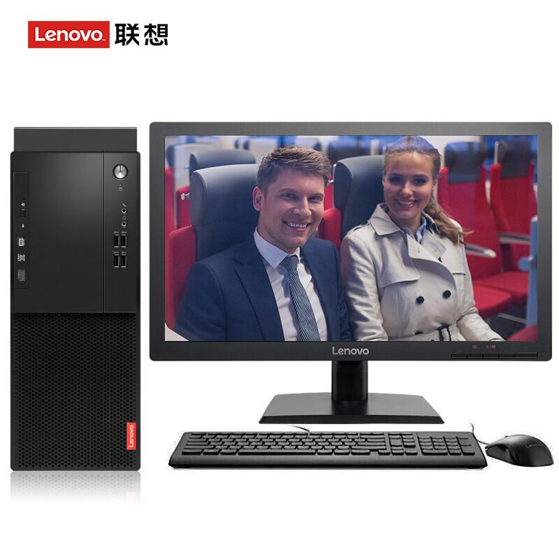 联想 启天 M415-N050 台式计算机(i5-7400/8GB/1TB+128G SSD/DVD刻录/集显) 标配19.5英寸