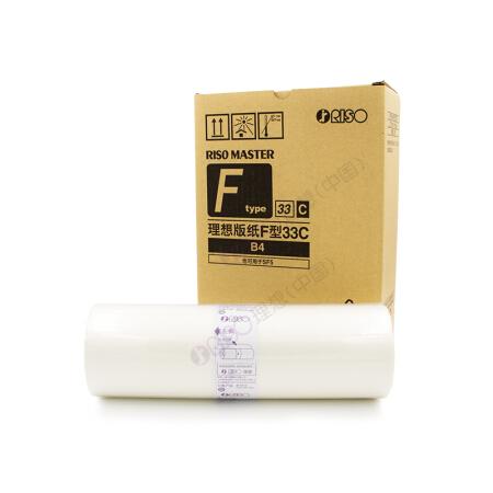 理想/RISO S-6976C F型B4版纸33 适用机型:RISOSF5330、SF全系列 油墨