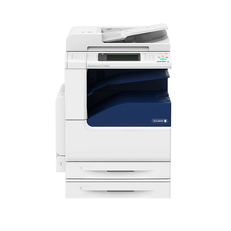 富士施乐 DC-VC2263CPS(双纸盒+工作台+送稿器)彩色激光复印机