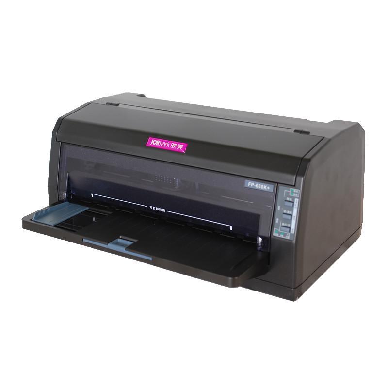 映美 FP-630K+ 针式打印机 (24针82列平推式)