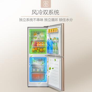 美的 BCD-166WM 电冰箱 166升 风冷无霜