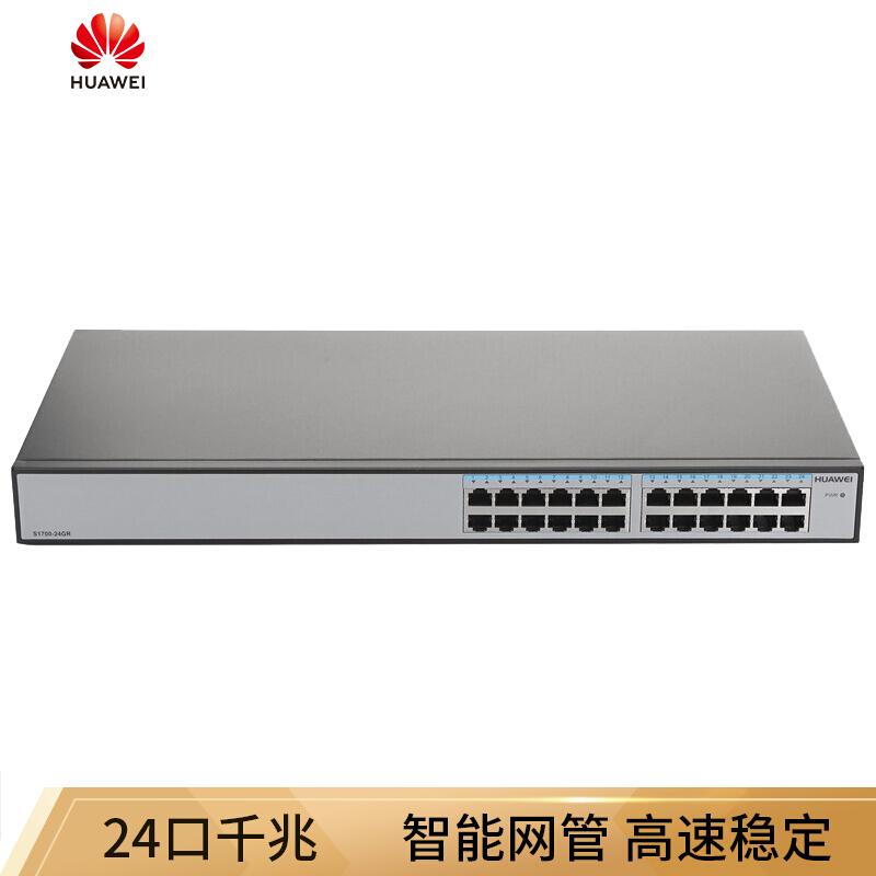 华为/HUAWEI S1700-24GR 交换设备