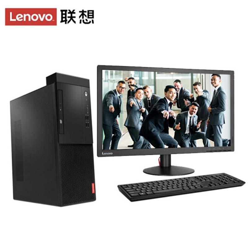 联想 启天 M415-N050 台式计算机(i5-7400/8GB/1TB+128G SSD/DVD刻录/集显) 标配23.8英寸