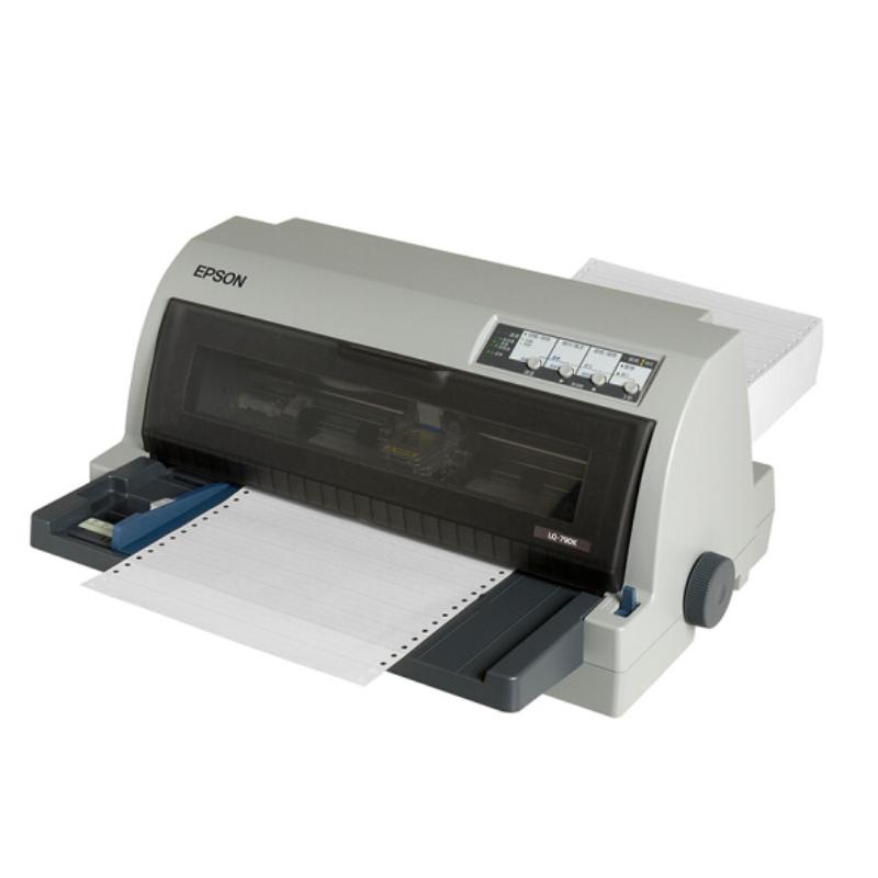 爱普生/EPSON LQ-790K 针式打印机 票据打印专用