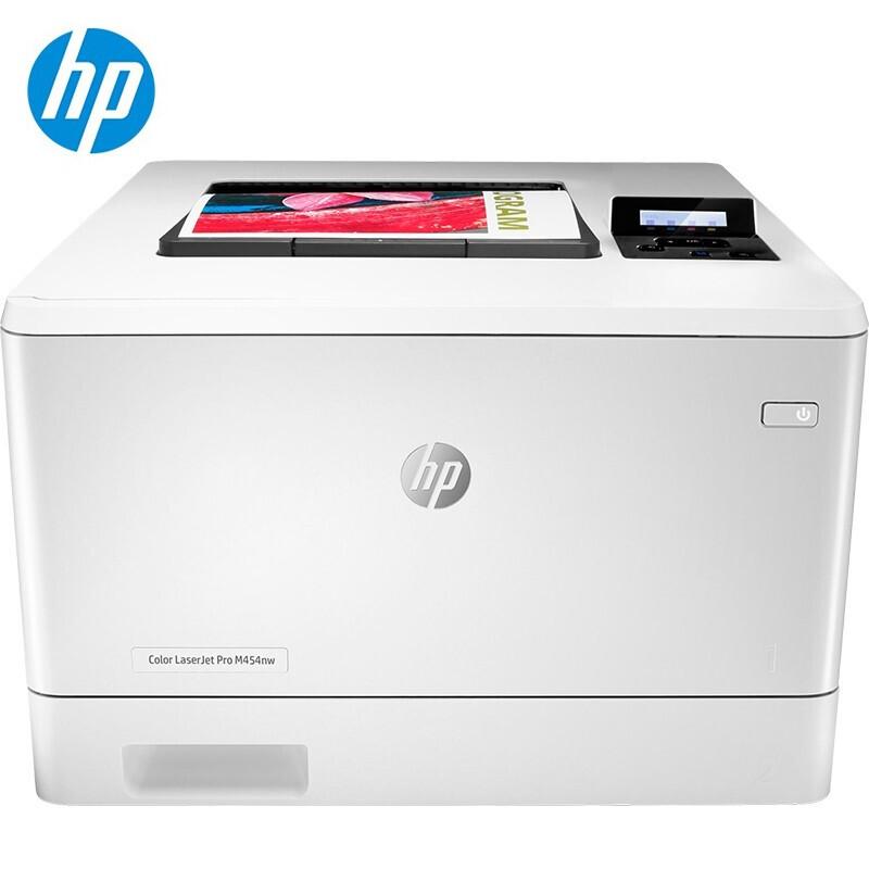 惠普/HP Color LaserJet Pro M454DW 彩色 激光打印机