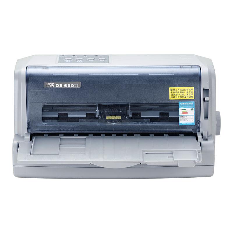 得实/DASCOM DS-650II  针式打印机