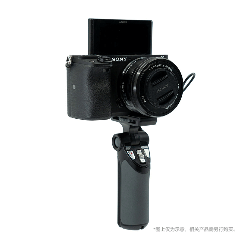 索尼 ILCE6500L/A6500 微单 18-135mm(SGR1稳定器+128G内存卡+三脚架) 照相机