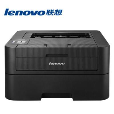 联想/Lenovo LJ2605D 黑白激光打印机