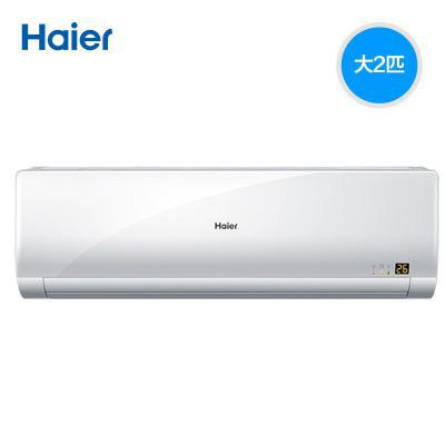海尔 KFR-50GW/19HDA22AU1  正2P 冷暖 变频 壁挂式空调