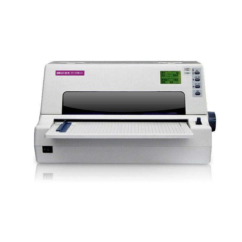 映美 FP-570KII  24针80列高速票据针式打印机