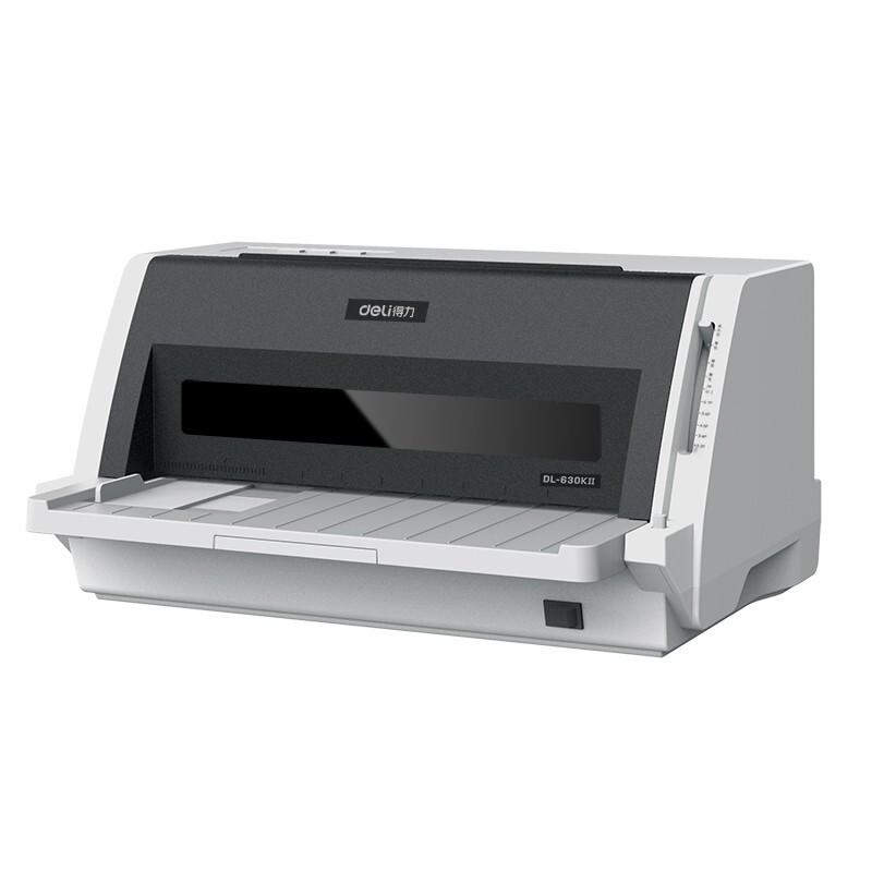 得力 DL-630KII 针式打印机