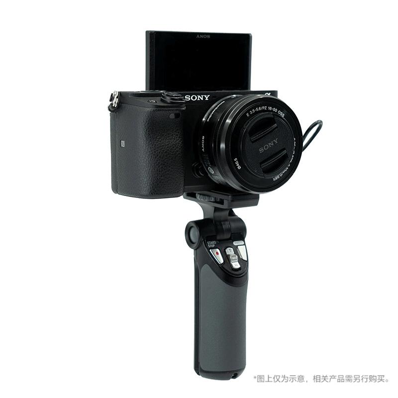 索尼 ILCE6500L/A6500 微单套机 18-135mm(SGR1稳定器+32G内存卡+户外包) 照相机