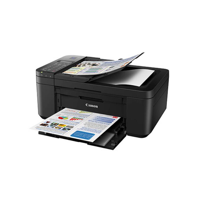 佳能(CANON)E4280 A4彩色 多功能一体机 打印/复印/扫描/传真 喷墨打印机