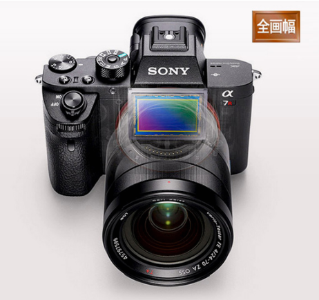 索尼(SONY)Alpha 7R II 全画幅微单照相机 SEL24240镜头套装