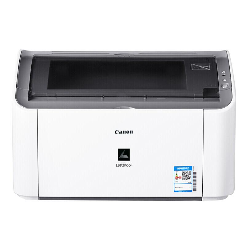 佳能(Canon) LBP2900+ 黑白激光打印机