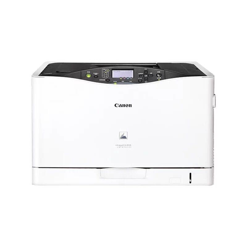佳能(Canon) LBP841Cdn A3激光打印机 彩色激光复印机