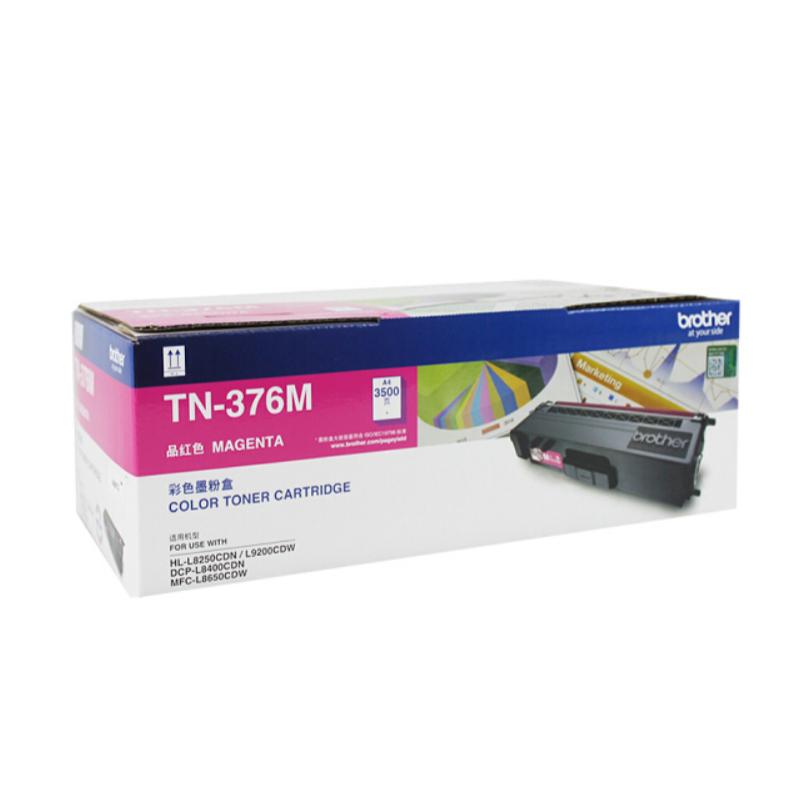 兄弟 TN-376M 红色墨粉盒 适用:HL-8250CDN HL-9200CDW DCP-L8400CDN MFC-L8650CDW