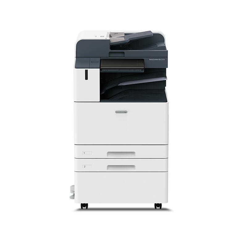 富士施乐/Fuji Xerox DocuCentre-VII C3373 CPS 2Tray 彩色激光复印机
