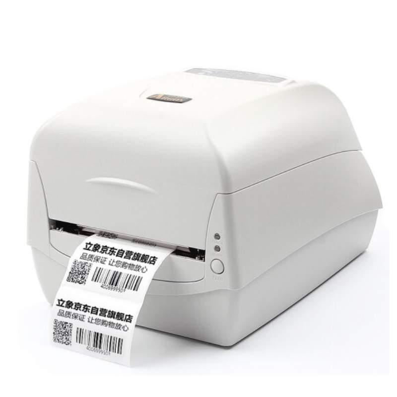 立象 cp-2140M 标签打印 针式打印机