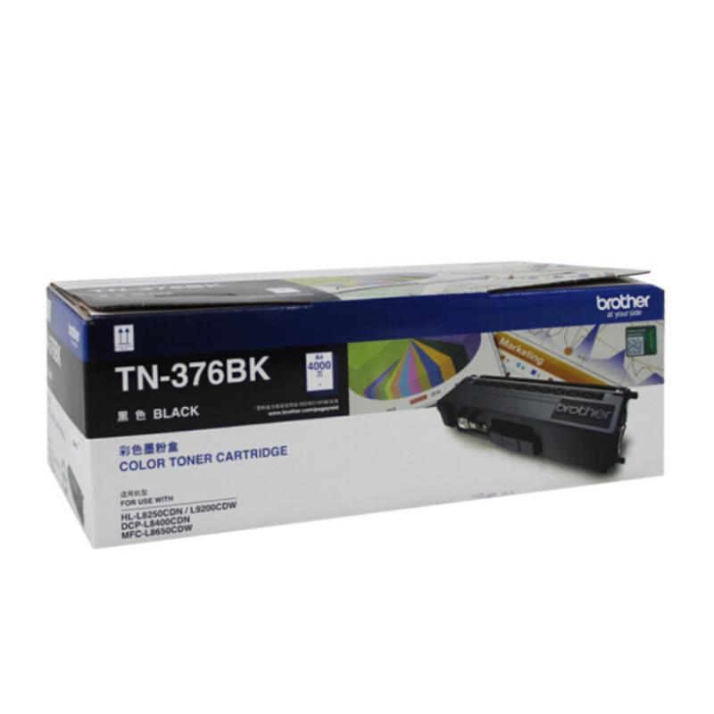兄弟 TN-376BK 黑色墨粉盒 适用:HL-8250CDN HL-9200CDW DCP-L8400CDN MFC-L8650CDW
