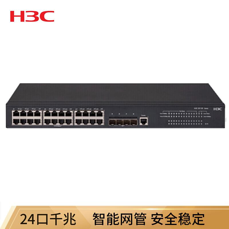 华三(H3C)LS-5130-28S-SI 24口全千兆交换设备