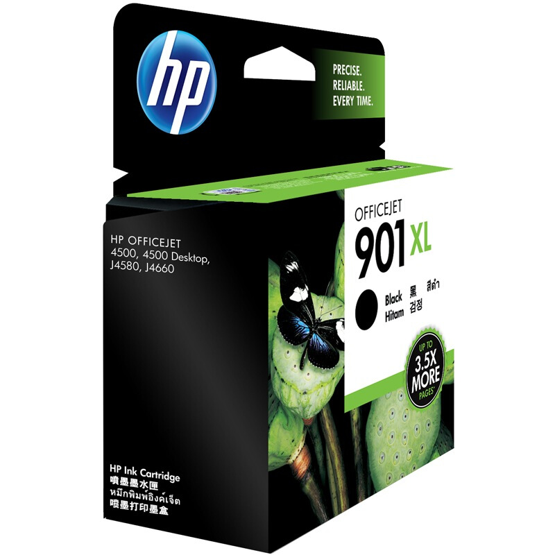 惠普(HP)CC654AA 901XL黑色超高容量墨盒(适用HP Officejet J4580)