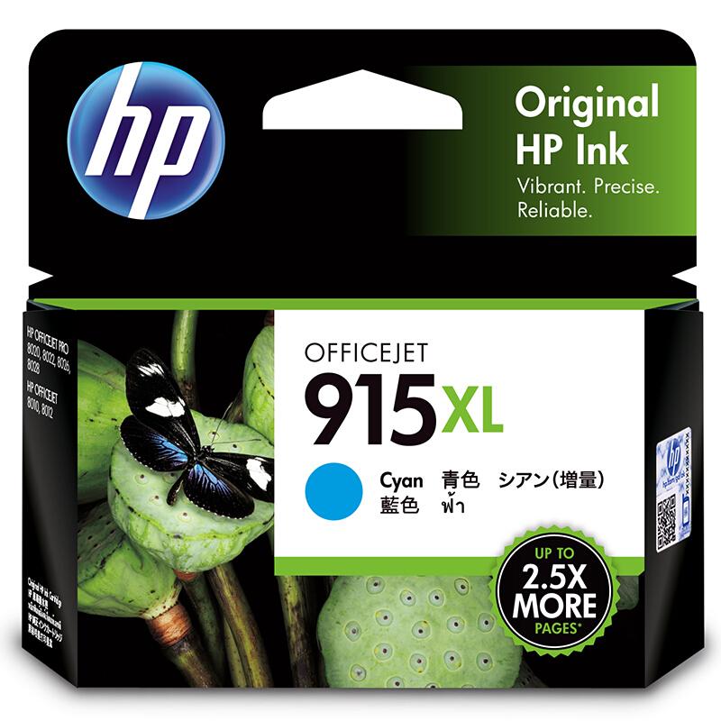 惠普 HP 3YM19AA 915XL 青色 大容量 墨盒(适用于HP OfficeJet Pro 8020)