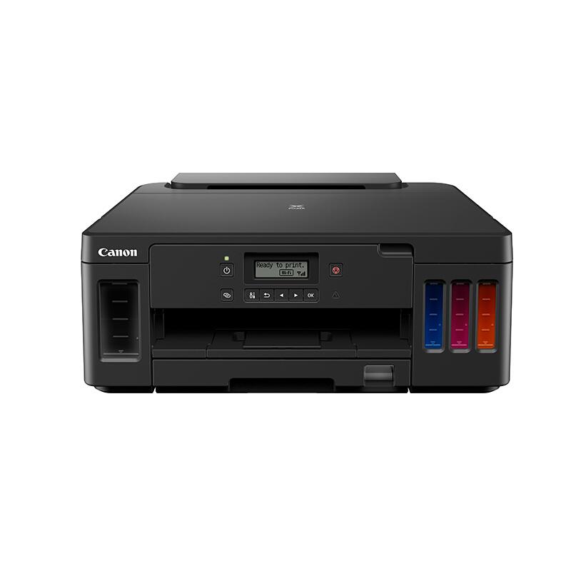 佳能(Canon)G5080 喷墨打印机