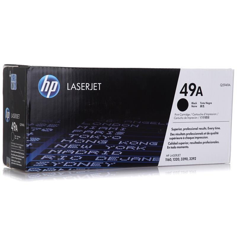 惠普(HP)LaserJet Q5949A 黑色 硒鼓 49A(适用LaserJet 1160 3390 1320 3392)