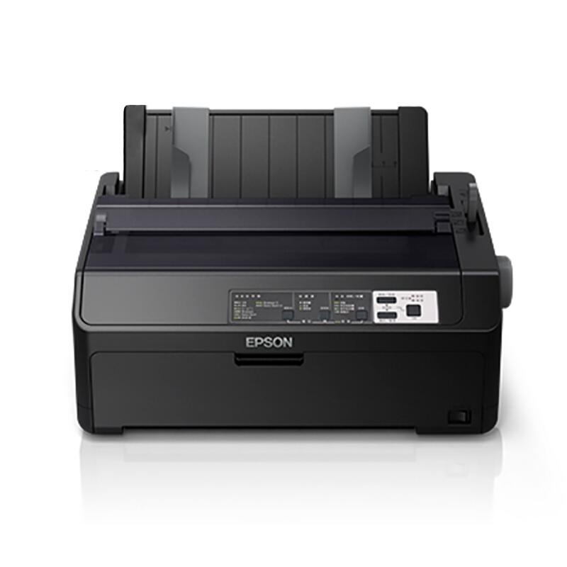 爱普生/EPSON LQ-595KII 证簿打印机