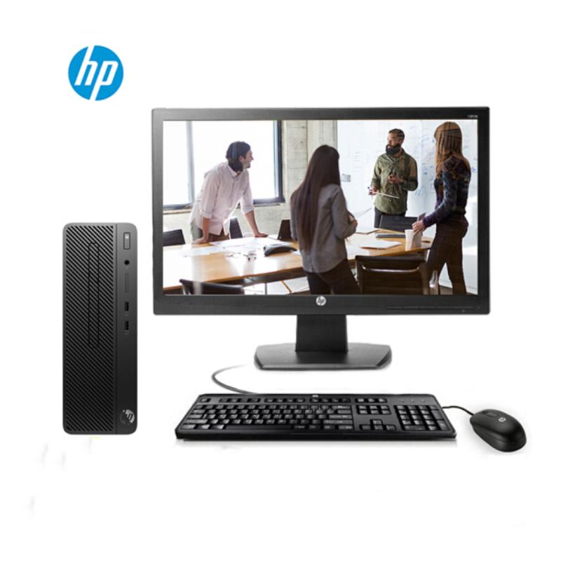 惠普(HP) 280 Pro G4 SFF 台式计算机 (i5-9500/4G/1TB/集显/DVD刻录/21.5英寸)