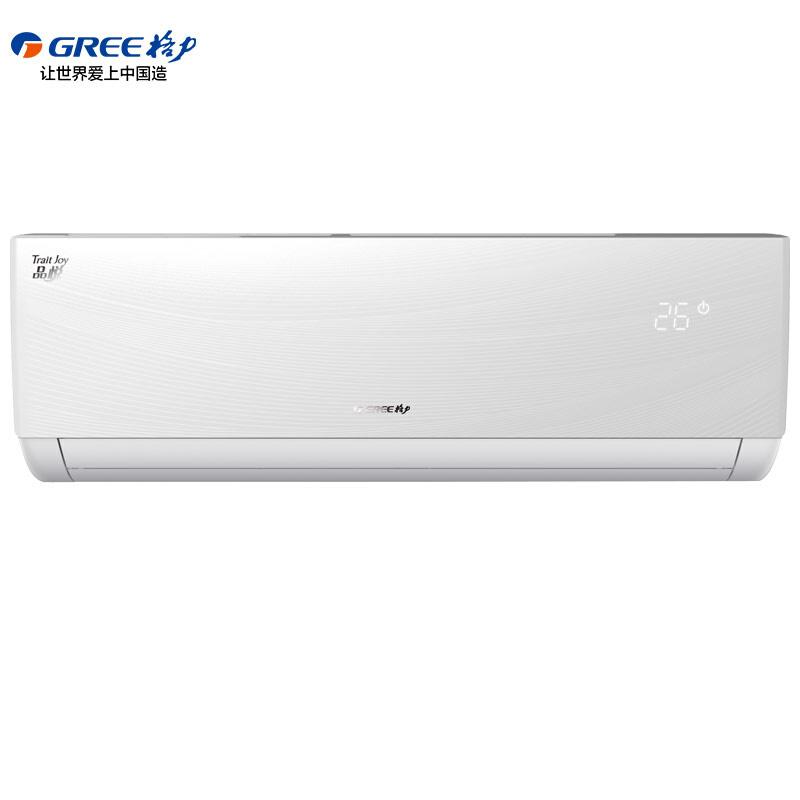 格力/GREE KF-35GW/(35392)NhAa-2 壁挂式空调