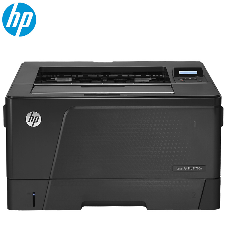 惠普(HP)LaserJet Pro M706dn 黑白复印机