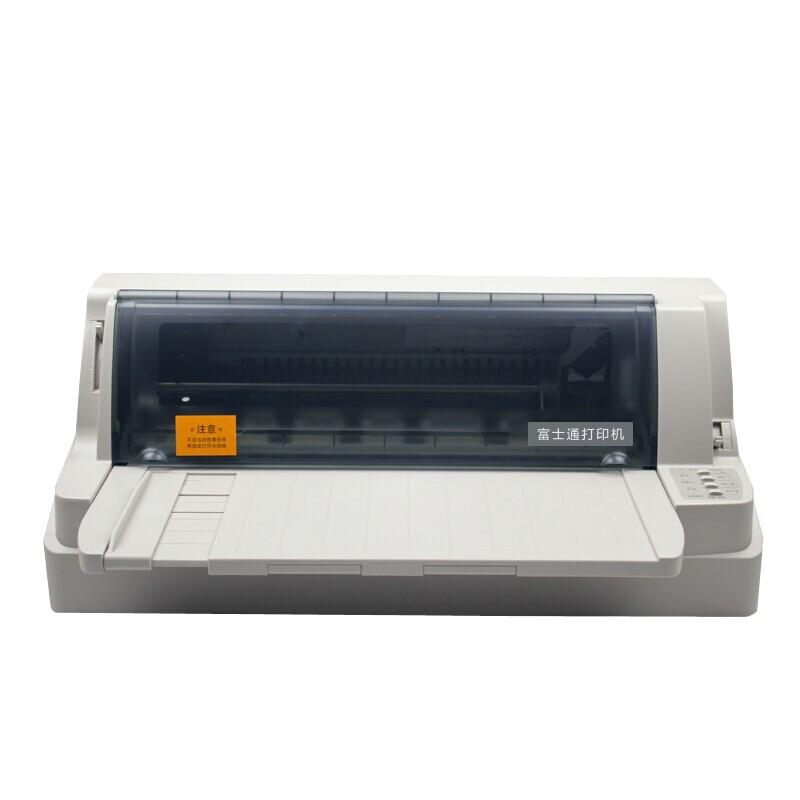 富士通/Fujitsu DPK910P 证簿打印机