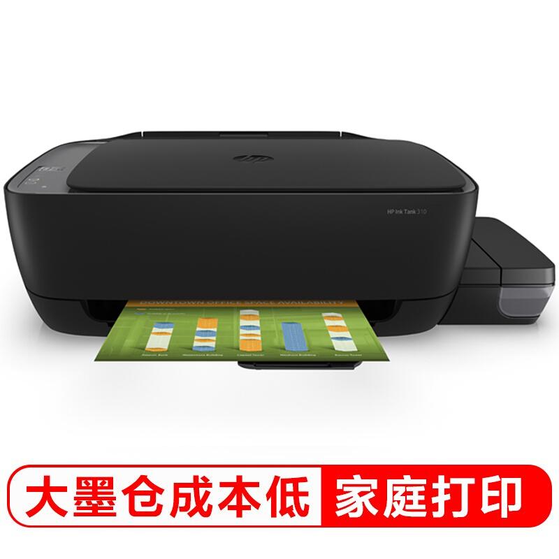 惠普(HP) Ink Tank 310 喷墨打印机