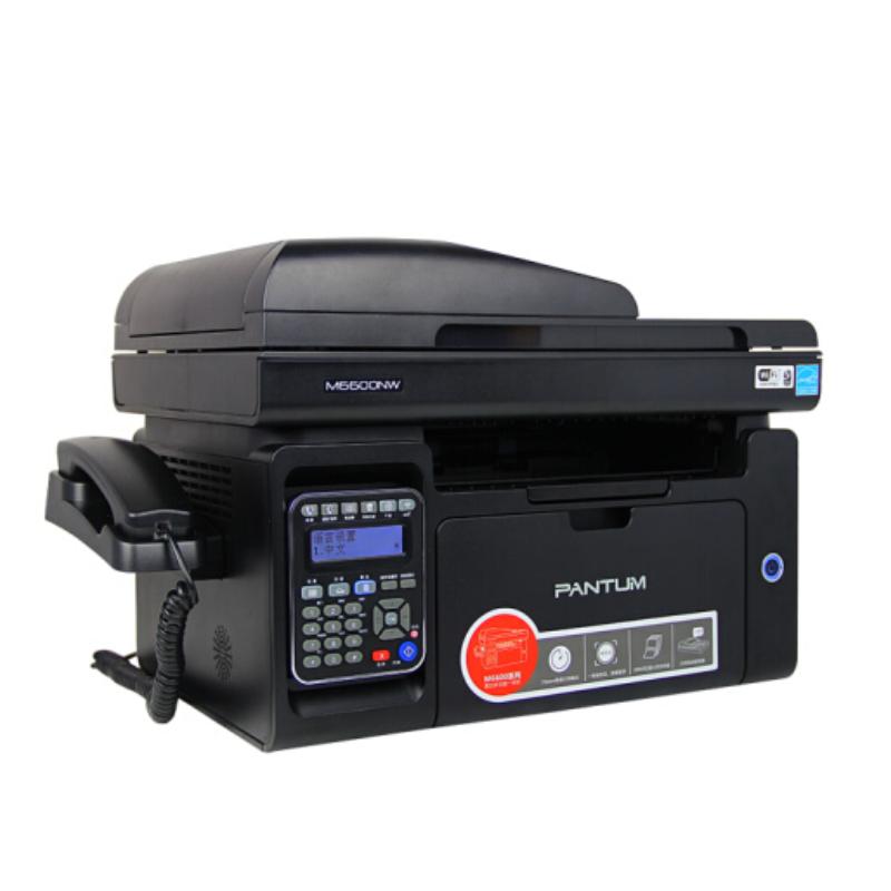 奔图/PANTUM M6600NW 多功能一体传真机