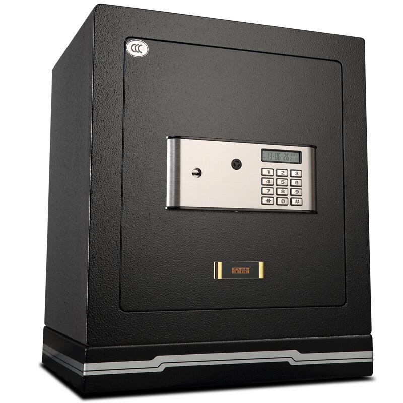 全能/QNN GTX4542 保险柜