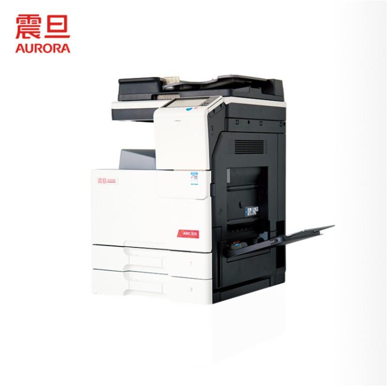 震旦(AURORA) ADC225彩色激光复印机 打印/复印/扫描双纸盒