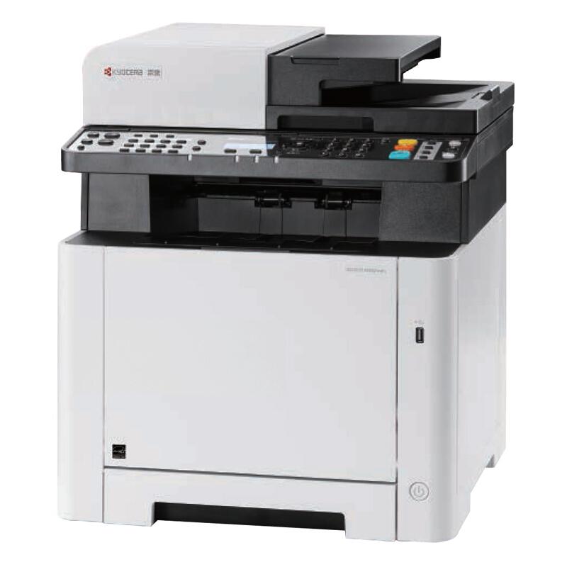 京瓷 M5021cdn 彩色A4打印机 (打印+复印+扫描) (激光打印机)