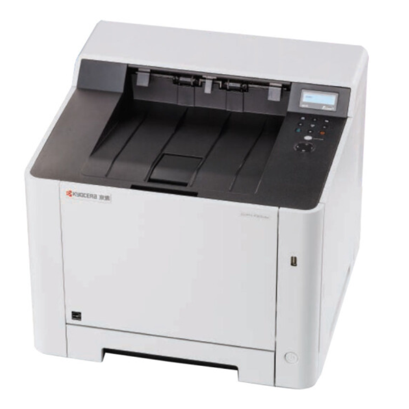 京瓷(Kyocera) P5021cdw 激光打印机