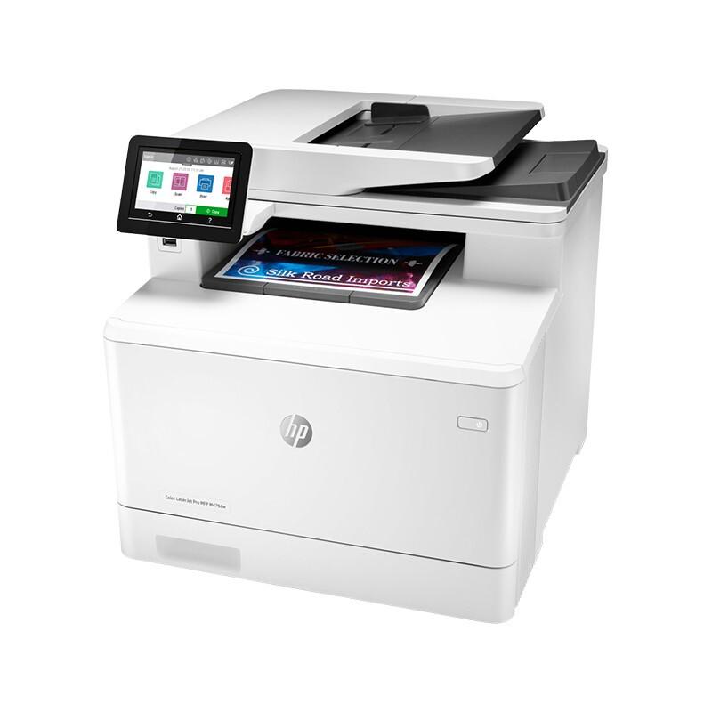 惠普/HP M479fdw 彩色 激光打印机