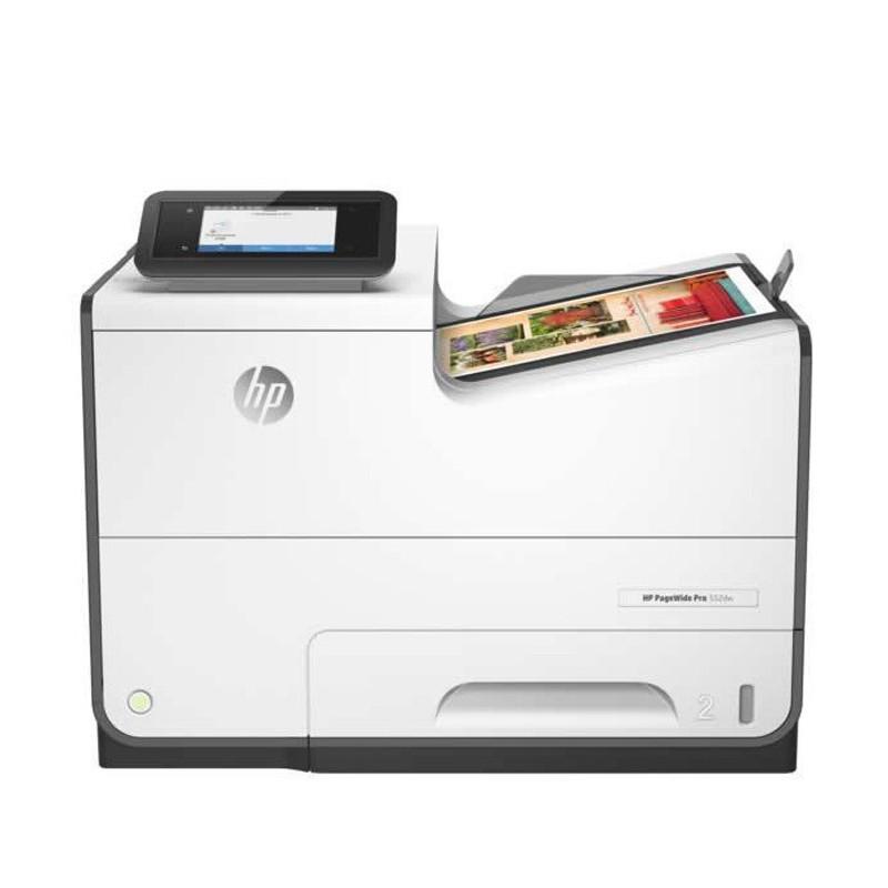 惠普/HP PageWide Pro 552dw 激光打印机