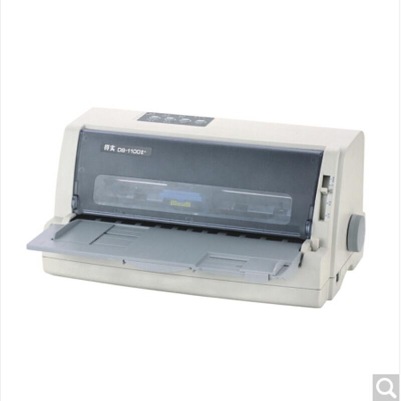 得实/DASCOM DS-1100II+ 针式打印机