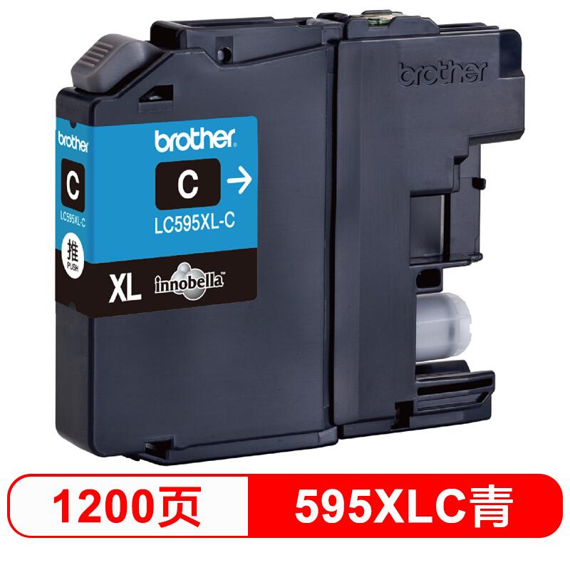 兄弟/brother LC595XL-C墨盒(青色适用 MFC-J2510)