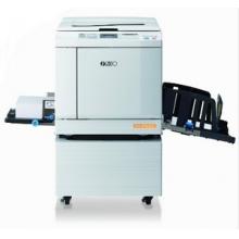 理想/RISO CV1865 速印机 一体化速印机