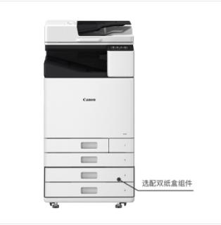 佳能 WG7850 A3彩色激光复印机(双面同步输搞器+双纸盒)