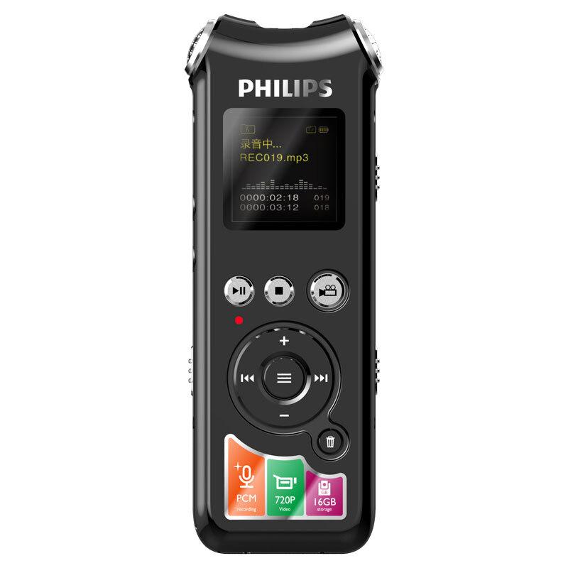 飞利浦/PHILIPS VTR8010 16GB 录音笔
